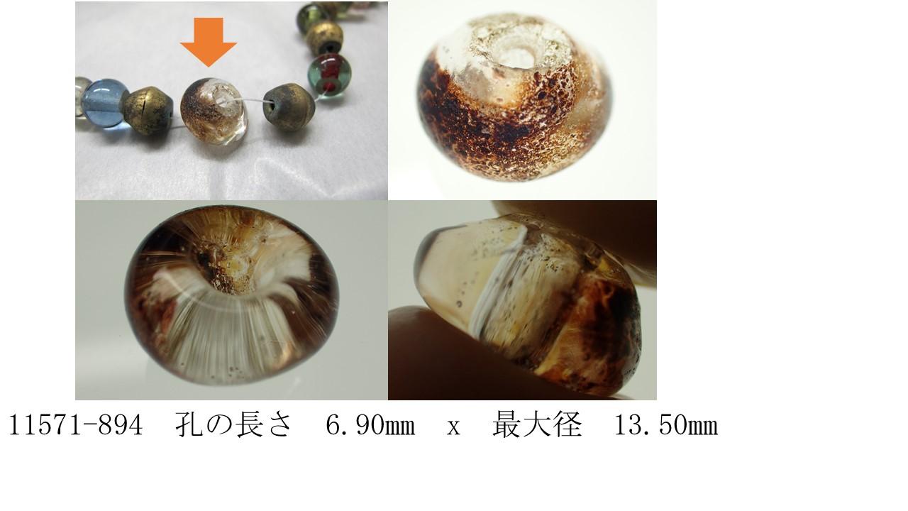 スライド5.JPG (109.9 KB)