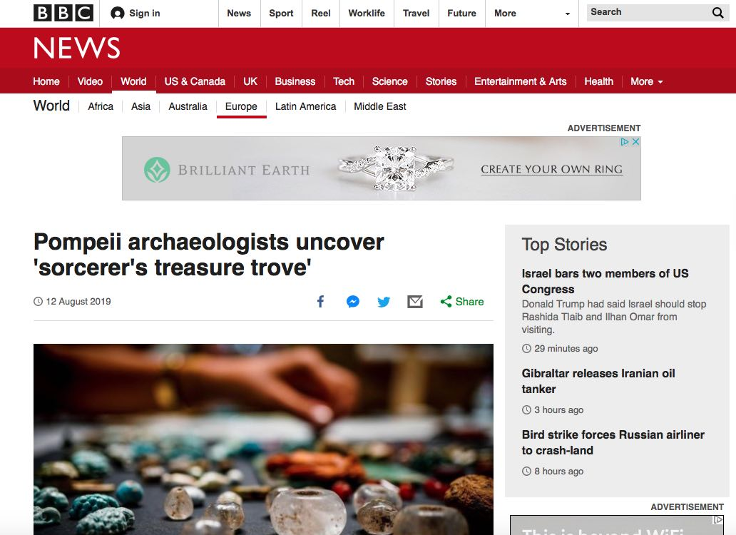 bbc_screenshot_sorcerer_aug19.jpg (108.0 KB)