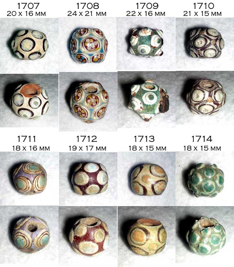 catalog-1707-1714.jpg (94.9 KB)